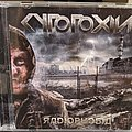 Cytotoxin - Radiophobia Cd