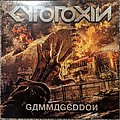 Cytotoxin - Tape / Vinyl / CD / Recording etc - Cytotoxin - Gammageddon Vinyl