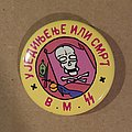 Black Magick SS - Pin / Badge - Black Magick SS - Black Hand Pin