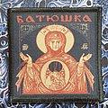 Batushka - Patch - Batushka - Printed patch