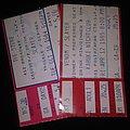 Venom/ Slayer ticket stub 1985