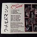 Wild Machine Viciouz Luv - 2007 Demo Promo Tape / Vinyl / CD / Recording etc
