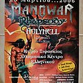 Manowar - Other Collectable - Manowar Rhapsody Holyhell Battleroar Inner Wish - 25.03.2006 Official Concert...