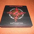 Batushka - Tape / Vinyl / CD / Recording etc - Батюшка – Литоургиiа (Batushka - Litourgiya) - wooden box...