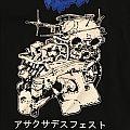 Rude - Japanese 2016 Tour shirt