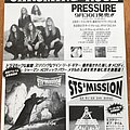 Chroming Rose - Other Collectable - Chroming Rose/STS 8 Mission - Japan Concert Flyer - 1992
