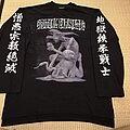 Ritual Carnage - TShirt or Longsleeve - RITUAL CARNAGE Succomb to the Beast LS 1998