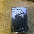 Burzum - Tape / Vinyl / CD / Recording etc - aske cassette