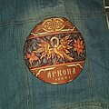 Arkona - Battle Jacket - Arkona backpatch hoodie, vest