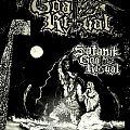 Satanik Goat Ritual - Tape / Vinyl / CD / Recording etc - God of Atomik Termination 7' LP