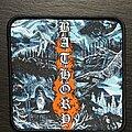 Bathory - Patch - Bathory - Blood on Ice - Patch, Black Border