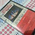 Suicidal Tendencies - Tape / Vinyl / CD / Recording etc - Suicidal Tendencies S/T