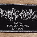Rotting Christ - Patch - Rotting Christ Κατά τον δαίμονα εαυτού
