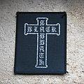 BLACK SABBATH Headless Cross vintage woven patch