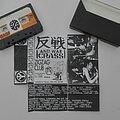 Crass - Tape / Vinyl / CD / Recording etc - Crass- Live Zigzag Club '82/ Conway Hall '79 tape