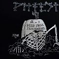 Ditfest 1991 tee in L size . Sell TShirt or Longsleeve