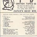 Other Collectable - Raging Fury British Tape '89