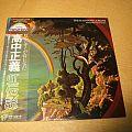 Masayoshi Takanaka Rainbow Goblins LP Tape / Vinyl / CD / Recording etc