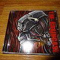 Other Collectable - The Braincase s/t CD