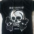 Satanic Warmaster - rare shirt with chinese print
