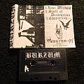 """Burzum """"Demo"""" 1991 Tape / Vinyl / CD / Recording etc"""