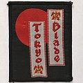 Tokyo Blade: Logo Vintage Patch