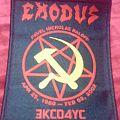 Patch - Exodus - Paul Baloff Memorial Patch
