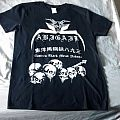 """Abigail -  """"Easter Black Metal Yakuza"""" South America (and Mexico) official tour t-shirt"""