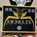 """Abigail official """"Kamikaze Metal"""" patch."""