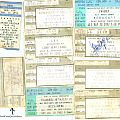 Other Collectable - tickets
