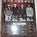 Dream Theater - Other Collectable - Portnoy Sheehan MacAlpine Sherinian 2013 Calendar signed