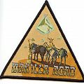 Manilla Road - Patch - Manilla Road patch