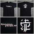Strapping Young Lad - 2005 - Logo