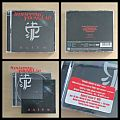 Strapping Young Lad - Tape / Vinyl / CD / Recording etc - Strapping Young Lad - 2005 - Alien CD/miniDVD