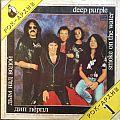Deep Purple - Smoke on the Water