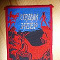 Uriah Heep - The Magicians Birthday Patch