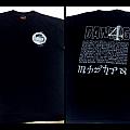 DANZIG IV original vintage shirt