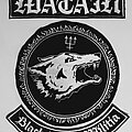 Watain - Patch - WATAIN Embroidery Backpatch Set DM if interested