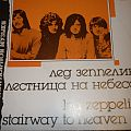Other Collectable - Led Zeppelin record(from Soviet Russia)