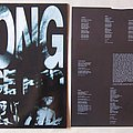 Prong - Tape / Vinyl / CD / Recording etc - PRONG Force fed LP