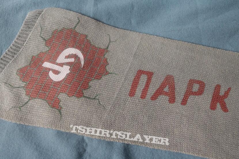 Gorky Park scarf