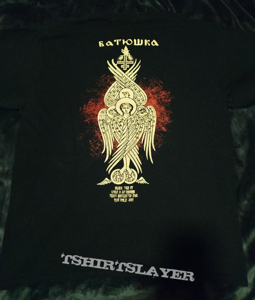 Batushka - Христофор shirt