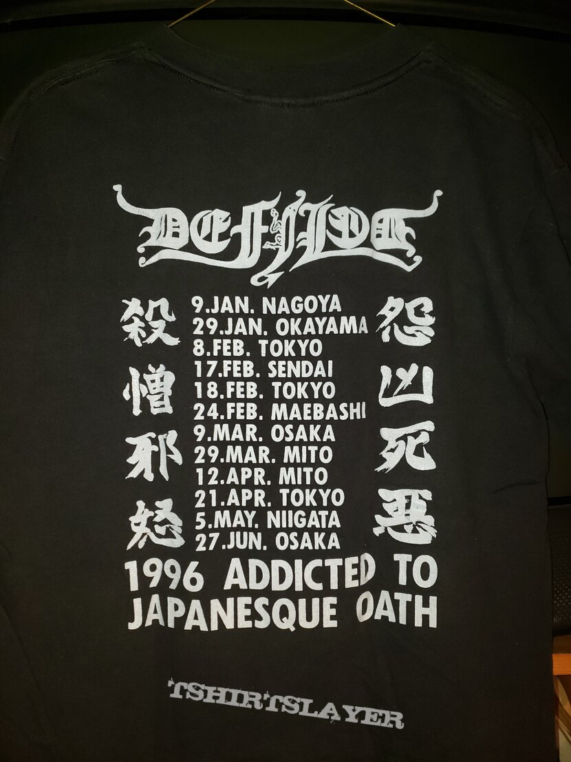 Defiled - Addicted to Japanesque Oath
