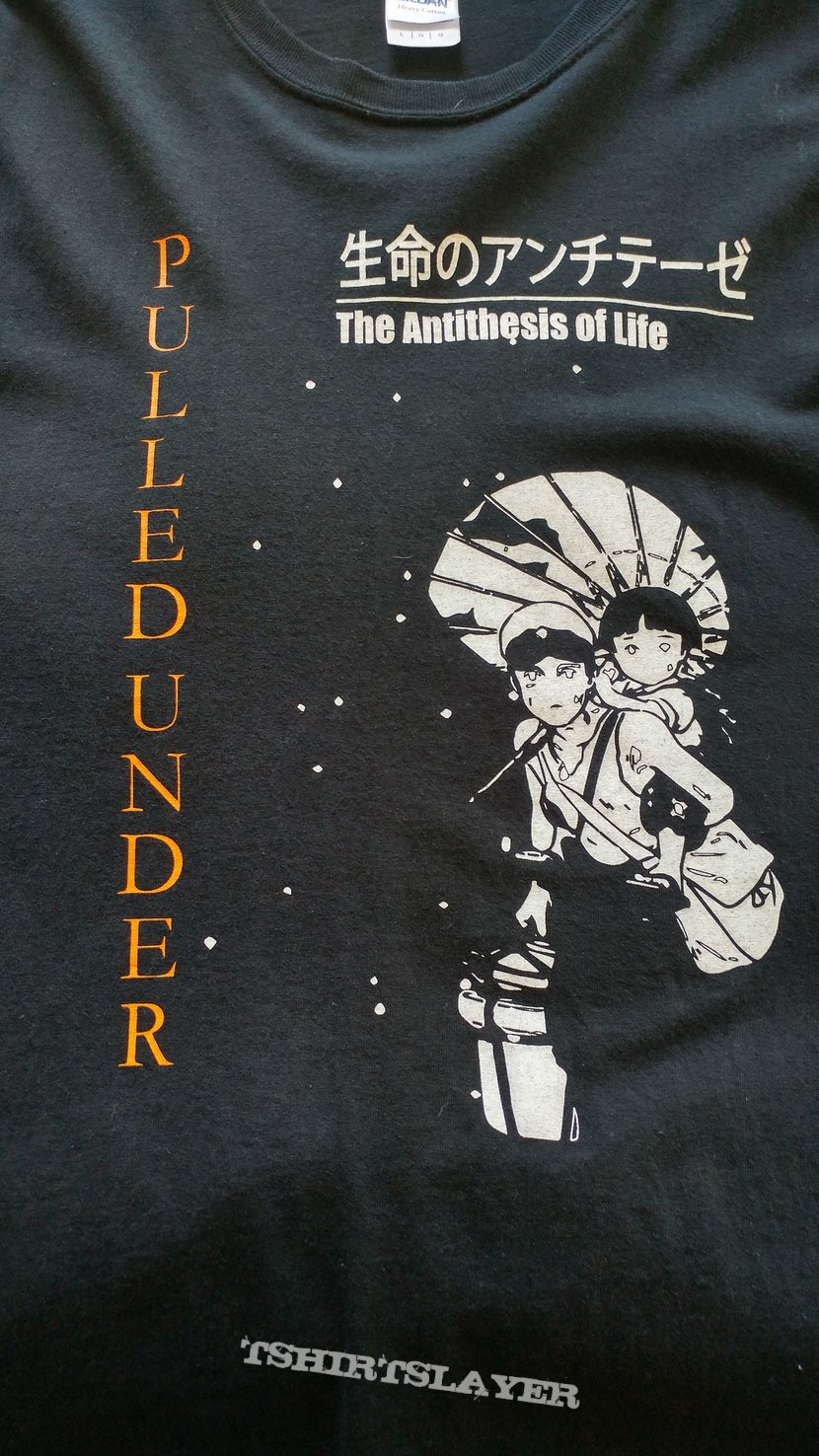 Pulled Under Grave of the Fireflies