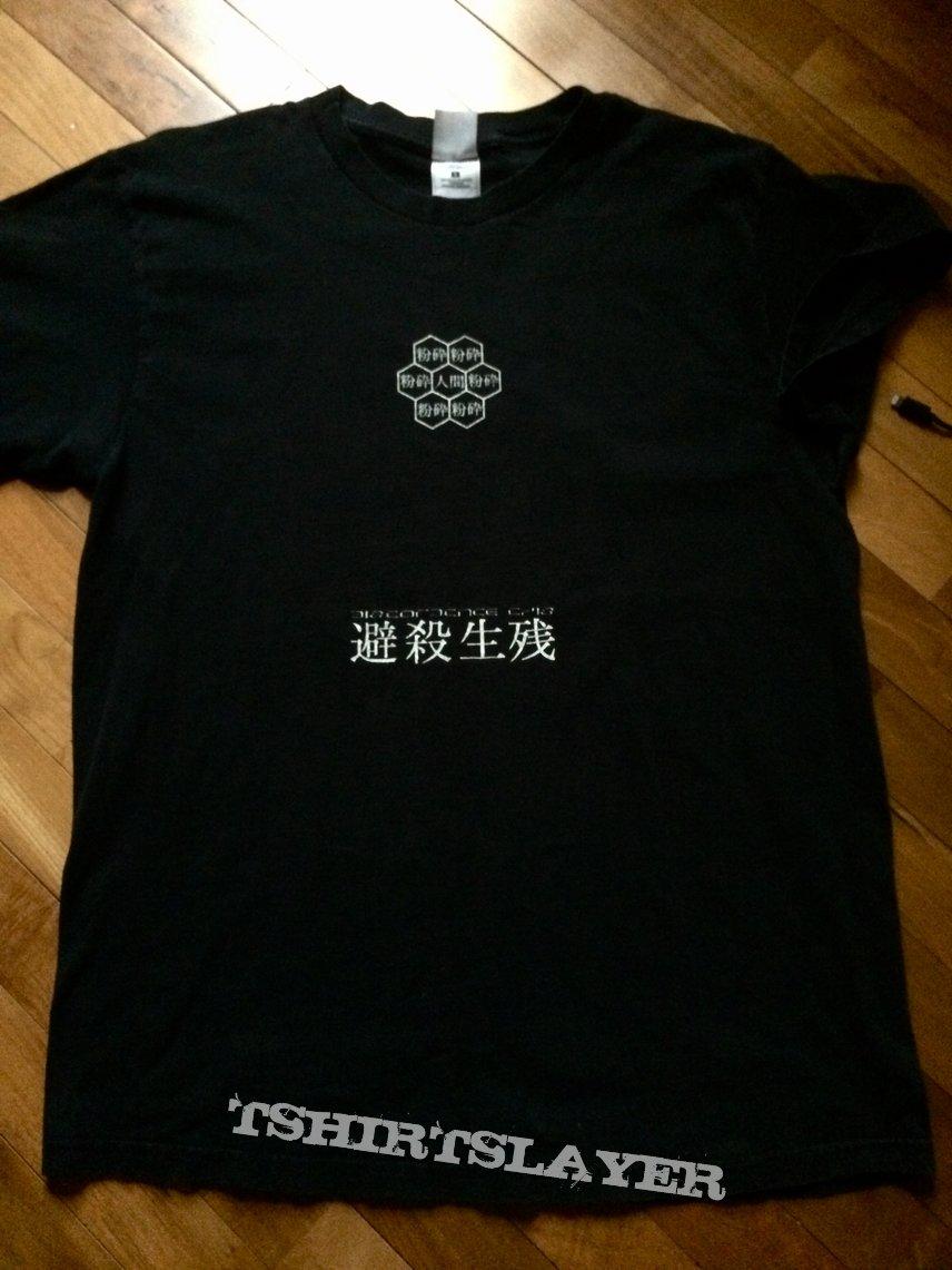another Discordance Axis Shirt