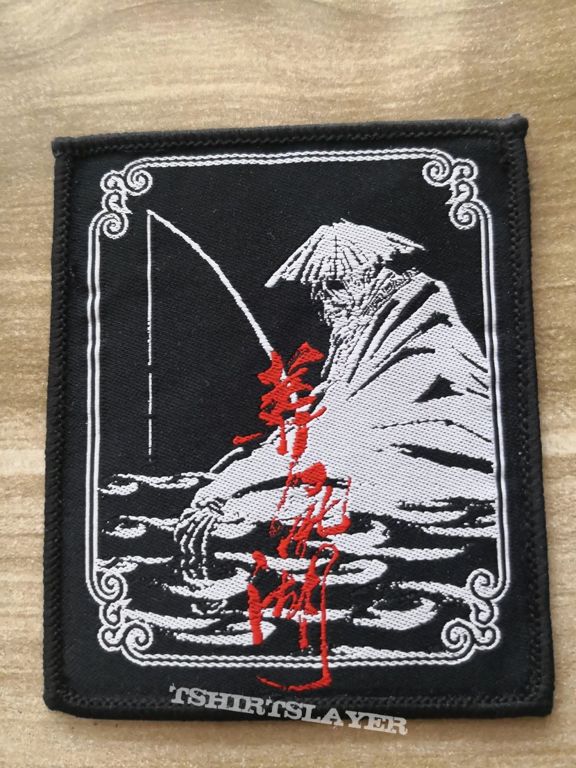 Zuriaake Official Woven Patch 1