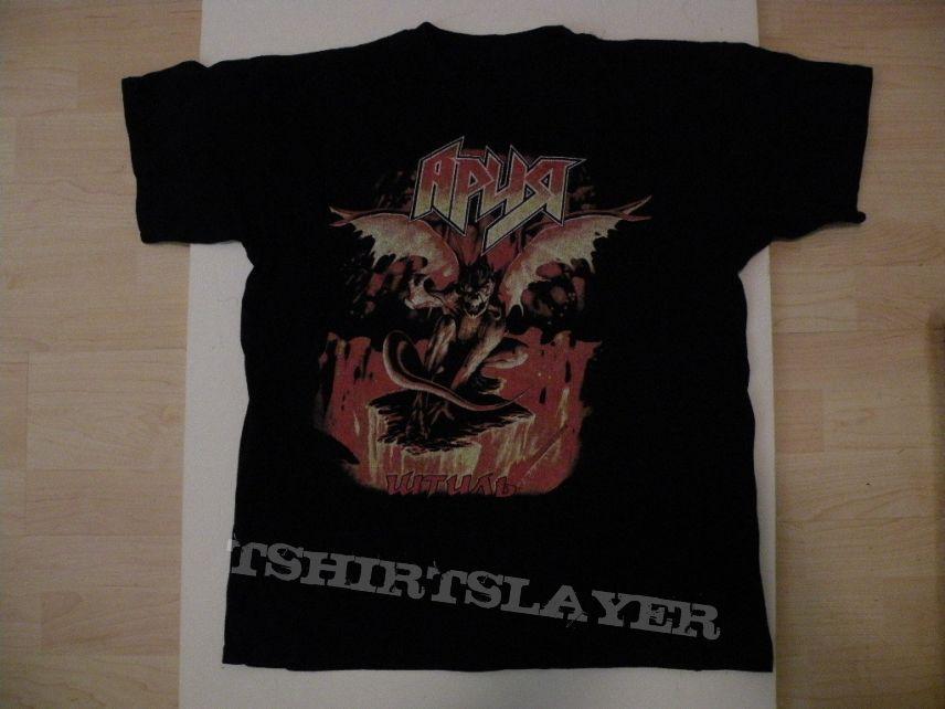 Ария- Штиль shirt
