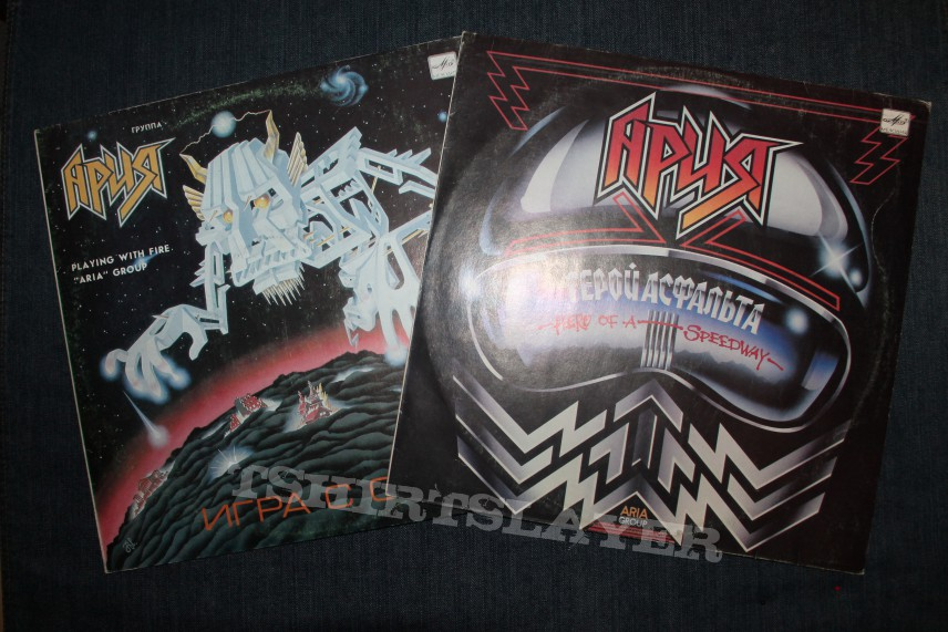 Other Collectable - Vinyls