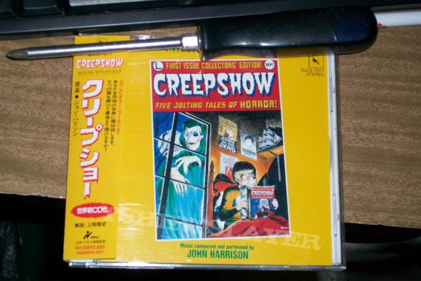 Creepshow Movie Quotes King George a Romeros Amp Quot Creepshow Amp Quot Original 1982 First Print