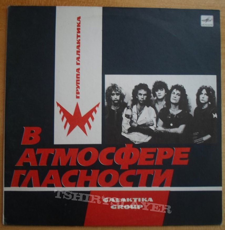 My Russian vinyl collection